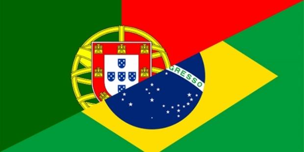 IFBBmag-bandera-Portugal-Brasil (640x320)