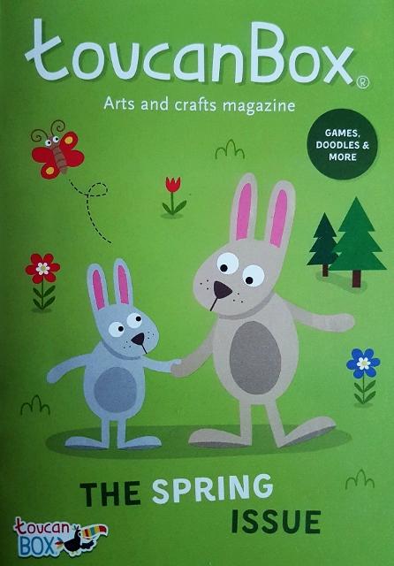 burlap bunny 9 (446x640)